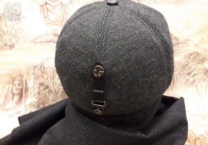 Stylish Baseball Cap