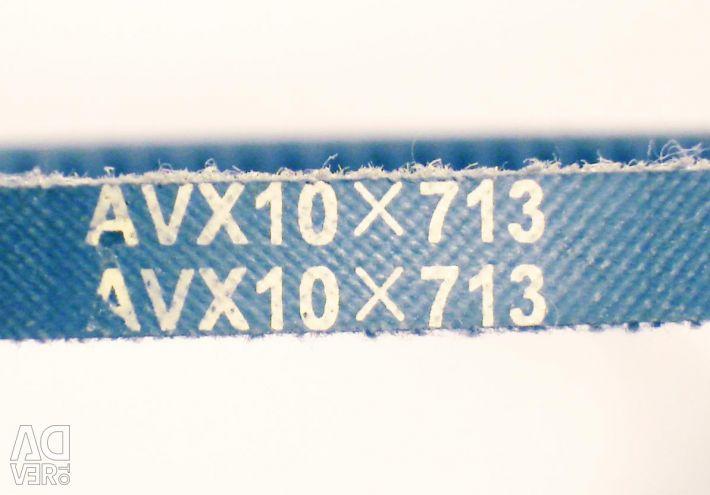 Herzog Belt AVX10 x 713