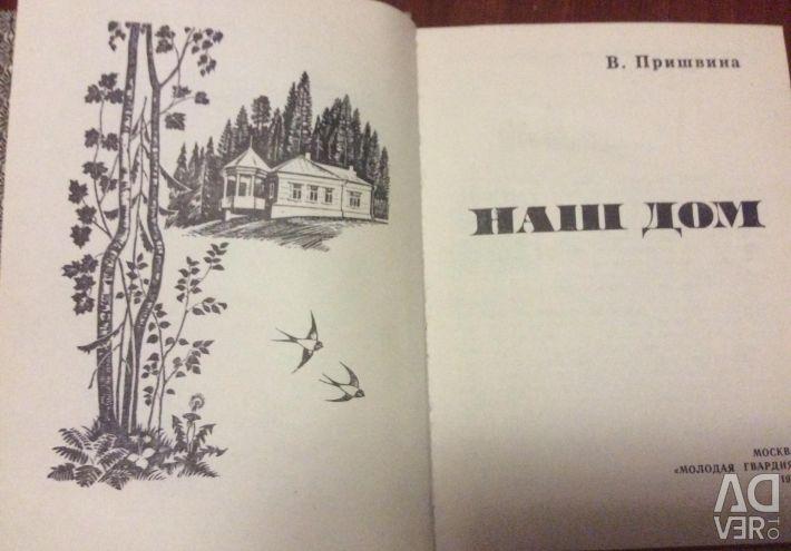Zhitin, Prishvin, Kudrevatyh. 3 βιβλία