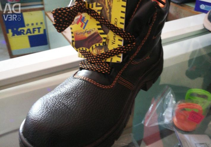 Special boots for men 43 size