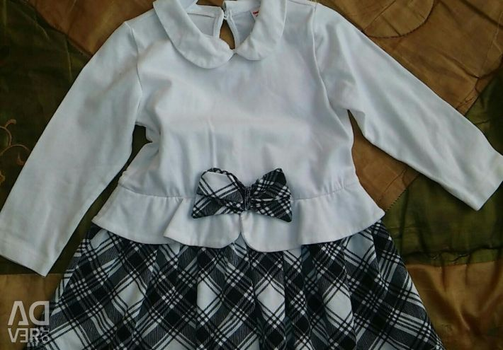 New dress 12-24