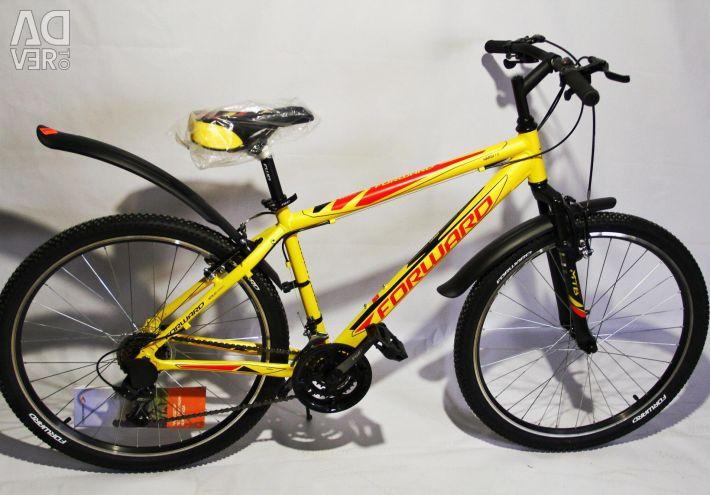 Bicycle forward 17