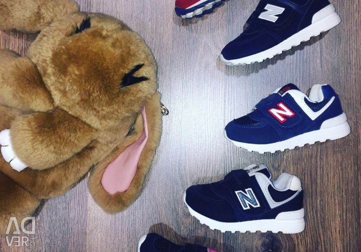 New Balance nurseries