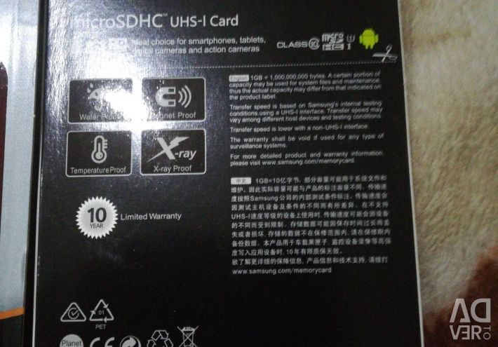New samsung memory card 16 gb