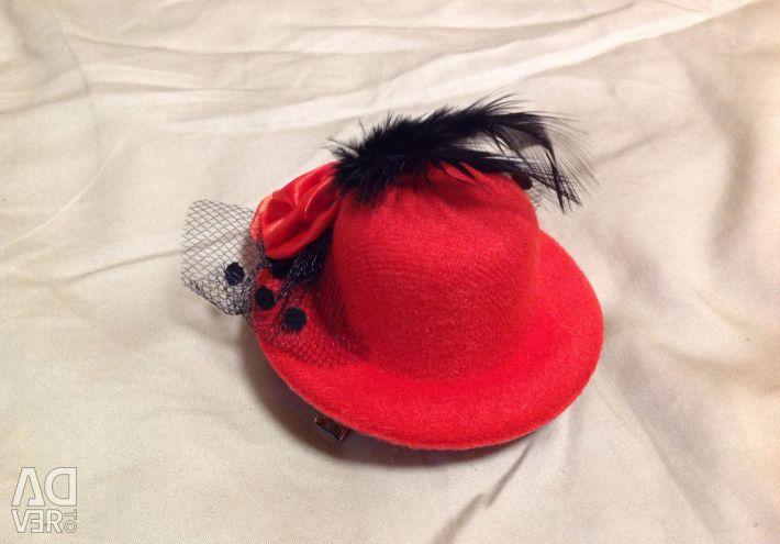 Pălărie, pălărie nouă