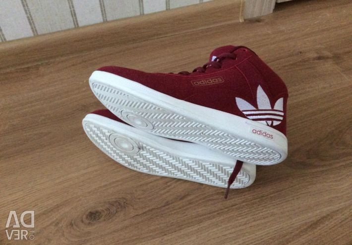 Sneakers Adidas! New!