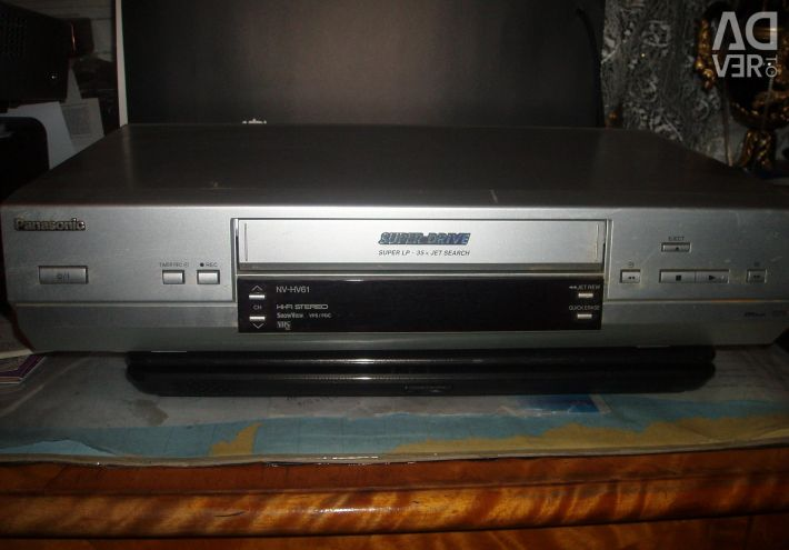 VHS, Panasonic