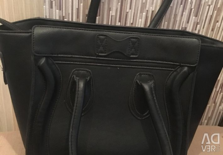 Δύο σακούλες