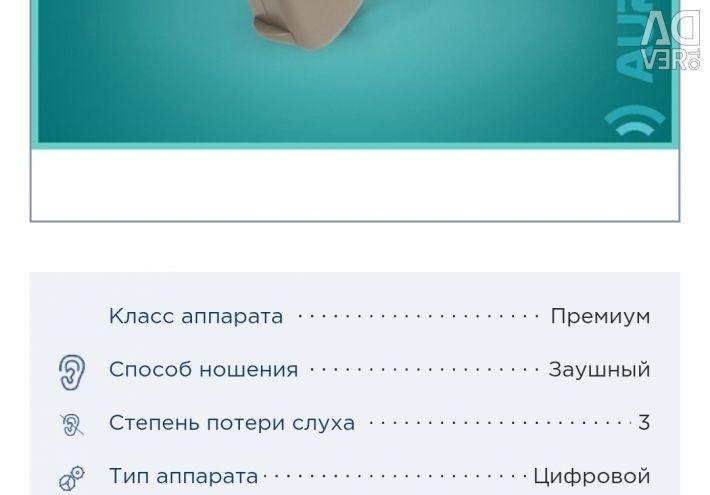 Слуховой аппарат Цифровой НОВЫЙ