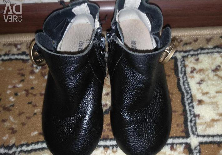 Μπότες για μωρό