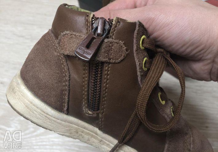Sneakers sneakers children's suede