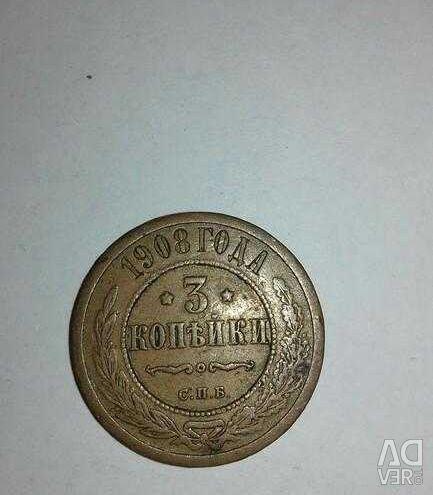Διαφορετικά νομίσματα