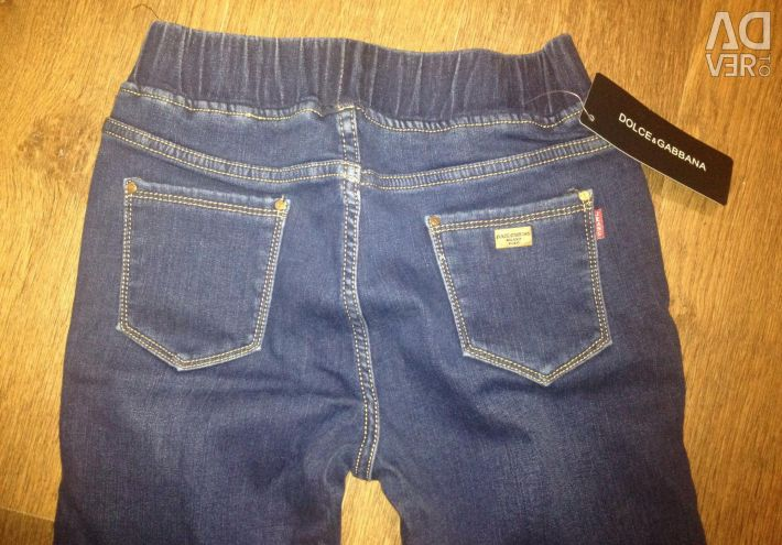 Jeans / on fleece!