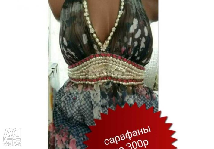 Sundresses in 200r. Discounts for all goods