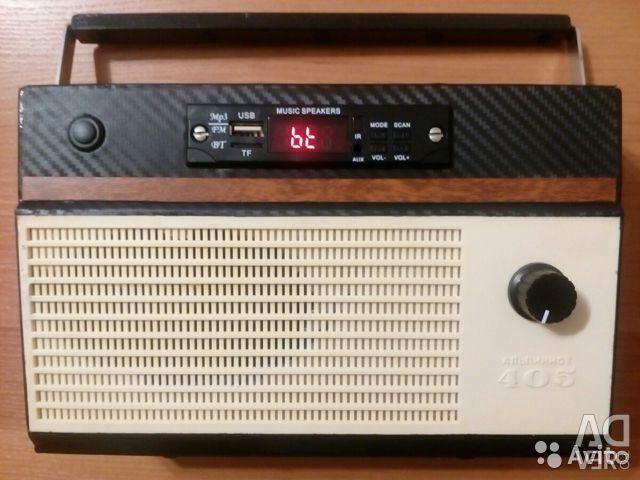 Ραδιόφωνο Mountaineer 405 με MP3 + FM + Bluetooth