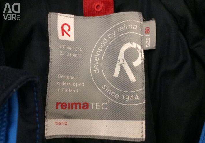 Ρουμά φόρμες