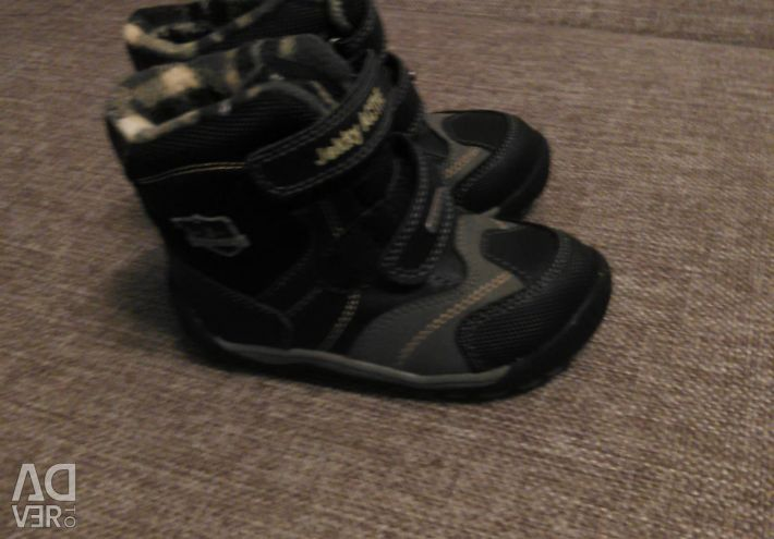 Boots new autumn 25 times