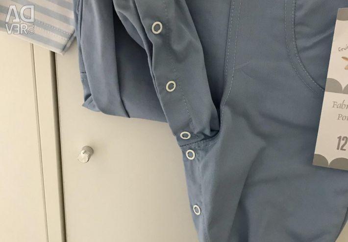 Body suit bodysuit new