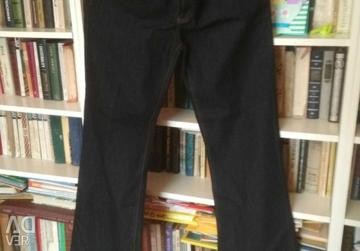 Jeans for women, size 33