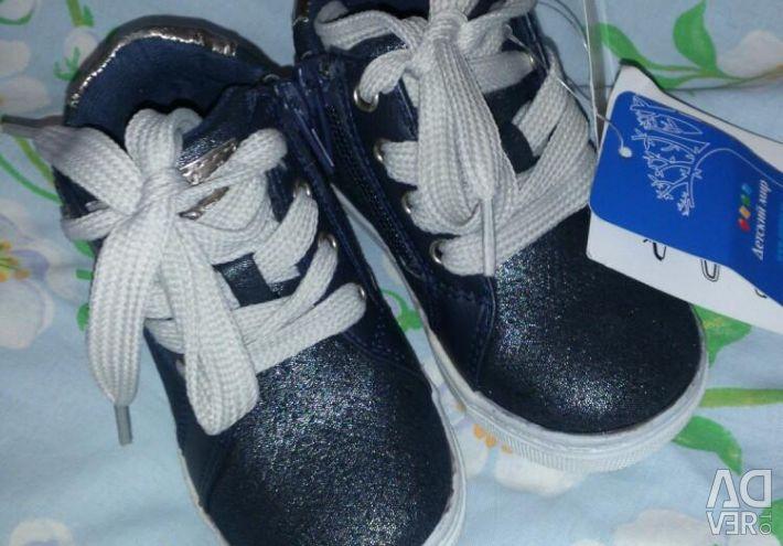 Νέα ορθοπεδικά παπούτσια
