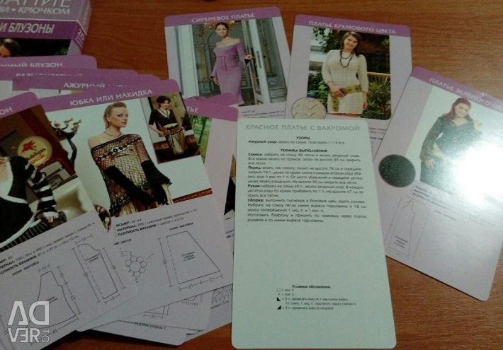 Knitting and crocheting cards