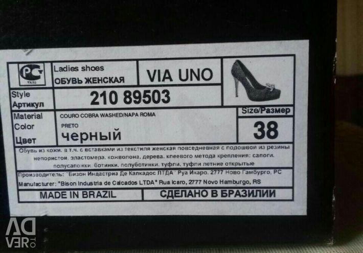Бразильские туфли.