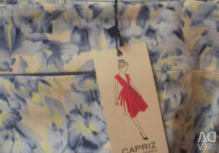 Νέο φόρεμα Capriz με ετικέτα