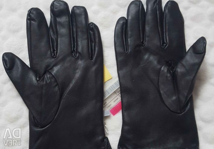 Gloves are new