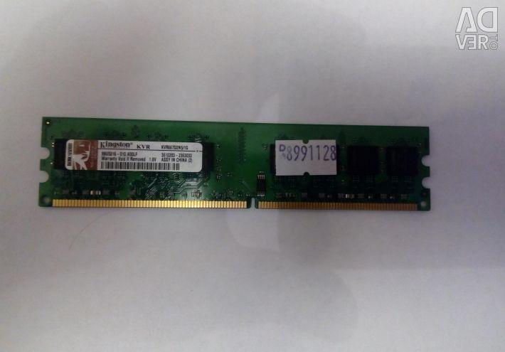 Memory Kingston KVR667D2N5 / 1G (DDR2)