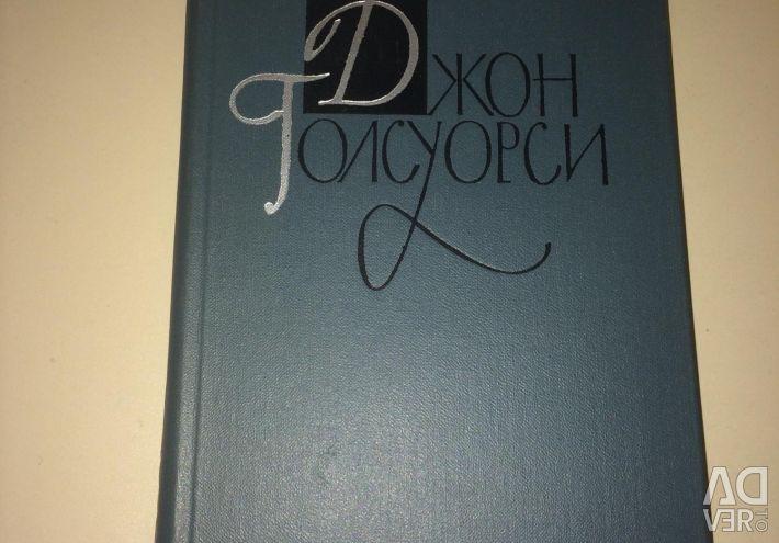 Д.Голсуорси собрание сочинений 1962 г.