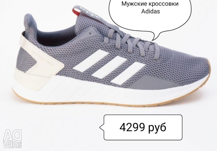 Men's shoes sneakers Adidas