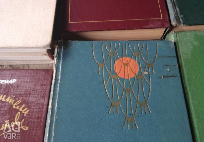 Cărți 📚 URSS