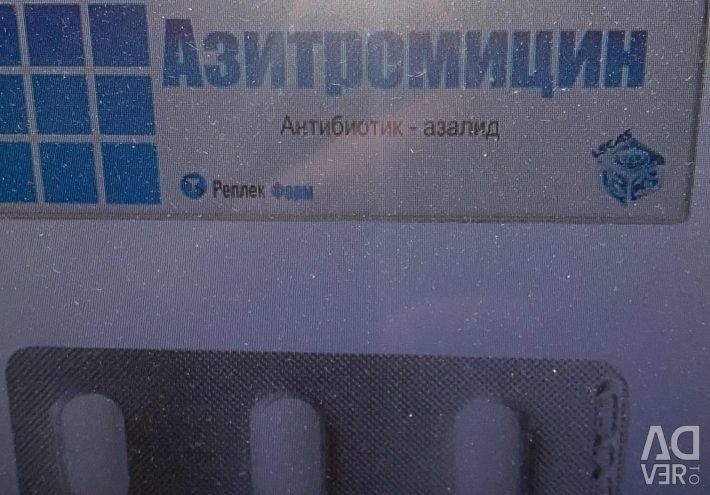 Vând medicamente rusești brooklyn new york