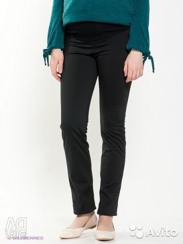 Pants for pregnant women