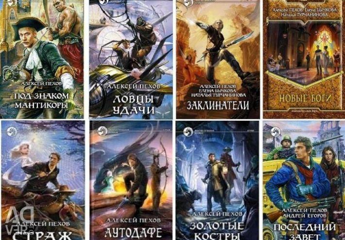 Fantasy Pehov et al.