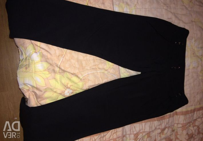 Trousers size 44