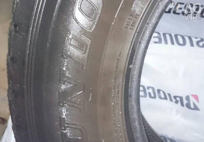 Ελαστικά Dunlop