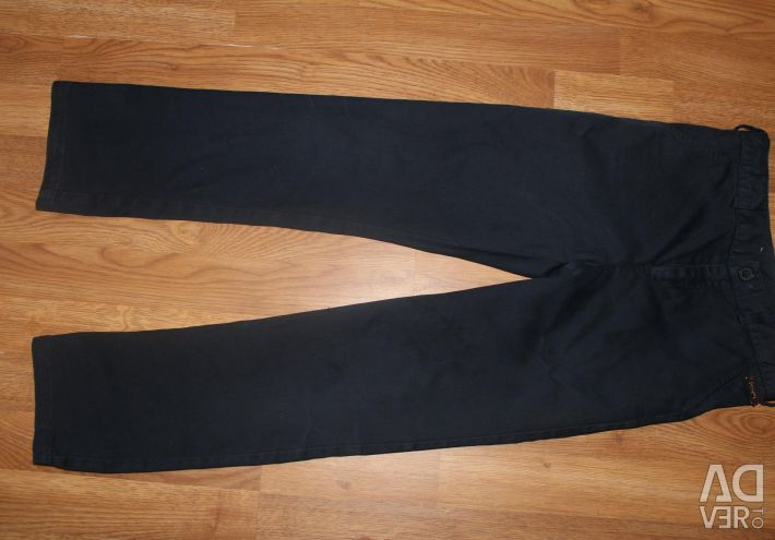 Σχολικά παντελόνια choupette