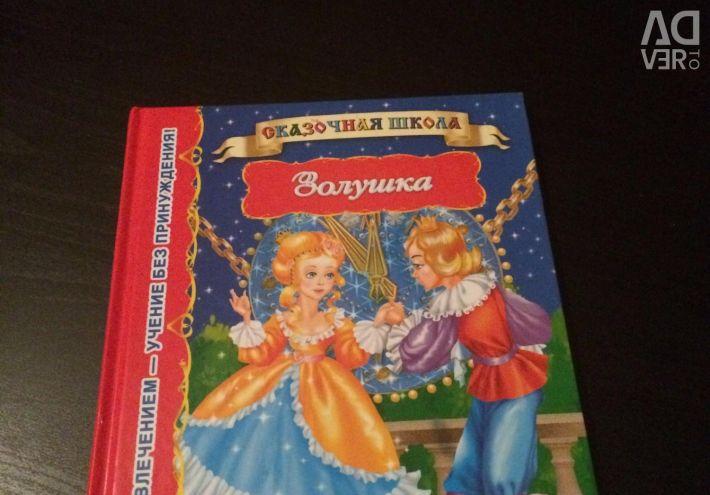 O carte