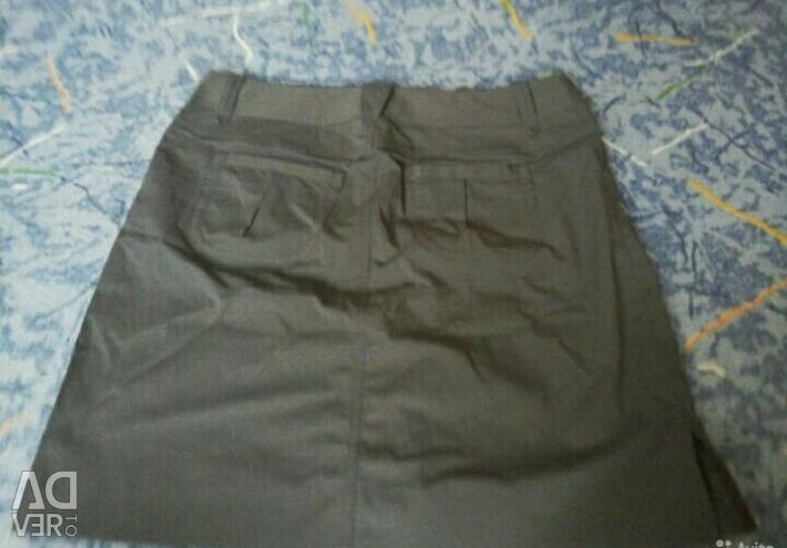 Arcteryx Graphite Skirt