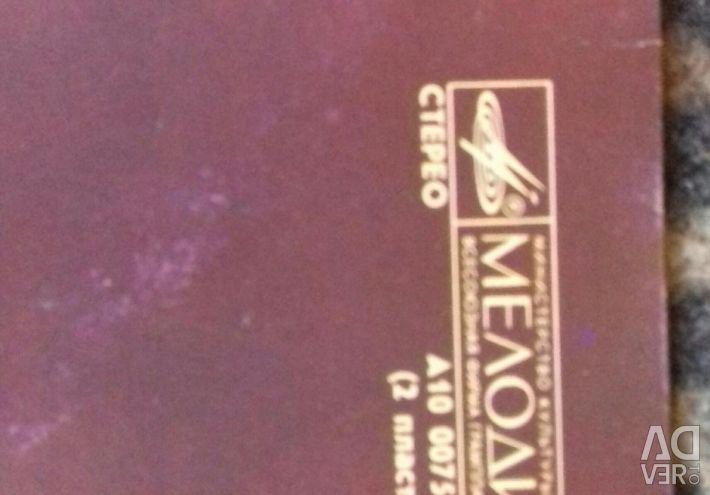 Vinyl plate USSR