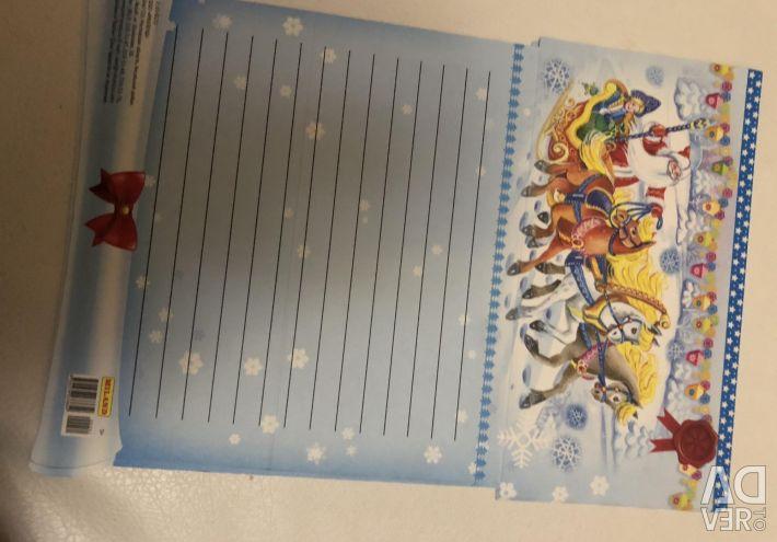 O scrisoare către Moș Crăciun. Stivuită într-un plic