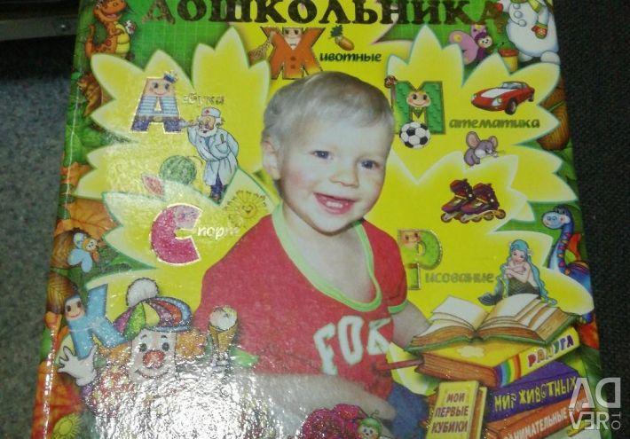 Big Encyclopedia of Preschooler