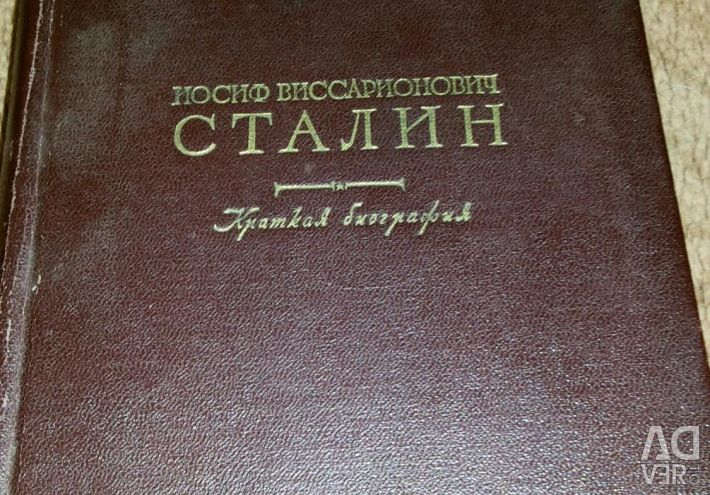 Stalin Brief biography offer your price