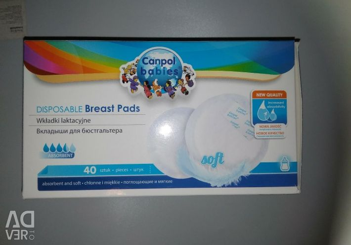 Inserts self-adhesive (a pack of 30 pieces) Canpol babies