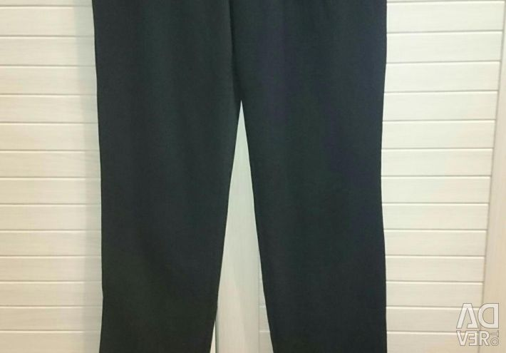 Trousers for sports school Demix (Demix)