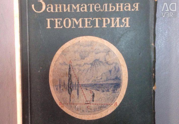 Books by J. Perelman