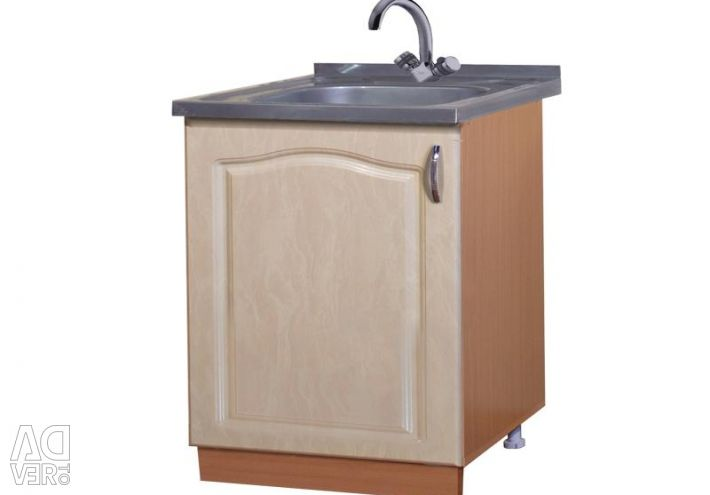 Cabinet under the sink pearl