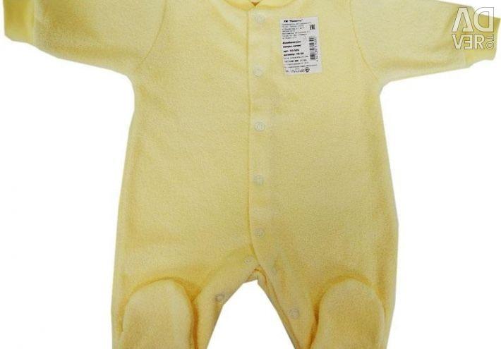 Jachetă nouă de culoare galbenă