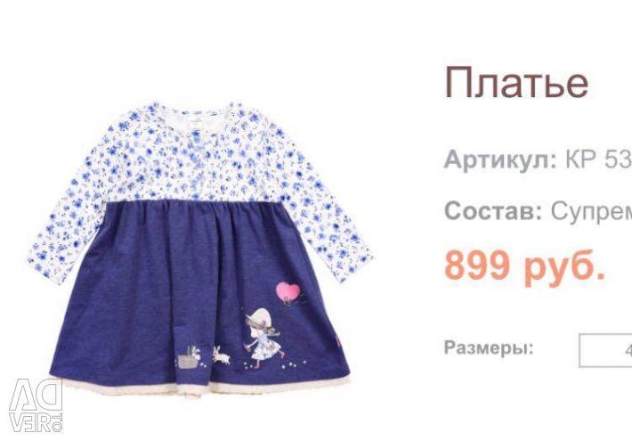 Yeni crockid elbise